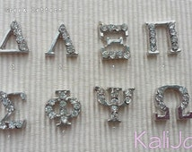 Rhinestone Silver Greek Alphabet Letter Floating Charm for Floating Lockets. Memory Lockets. Living Lockets. Origami Owl Lockets Inspired