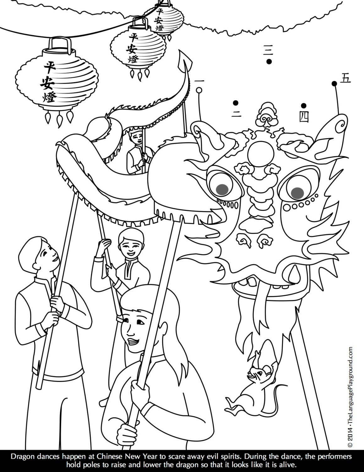 chinese new year coloring and dot to dot activity pages