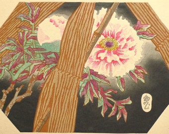 "Ukiyoe, Original Sōsaku-hanga, Woodblock print, antique, Tobei Kamei,  ""The winter-flowering peony"""