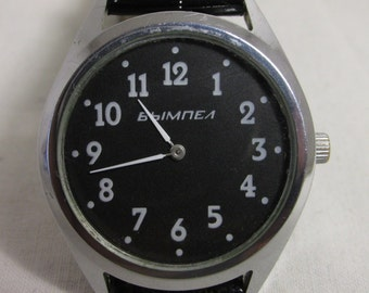 Men's Wrist Watch Vympel (Pennant) LUCH  made in USSR