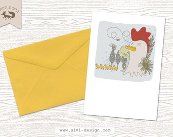 Illustrated Rooster Greeting Card and Envelop
