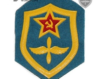 Soviet Red army Russian military USSR patch AVIATION force