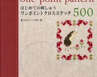 Out of Print - First Embroidery One Point Stitch 500 - Japanese Craft Book