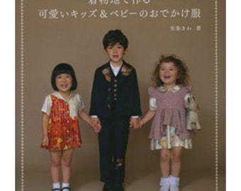 Casual to Formal Dress Up -  Japanese Craft Book