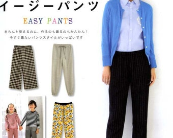 Elasticized Waist Easy Pants for Adult and Children - Japanese Craft Book
