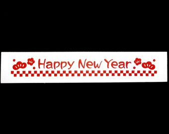 New Year Rubber Stamp - Japanese Rubber Stamp - Traditional Japanese Rubber Stamp - 2017 Rubber Stamp