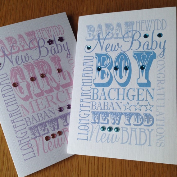 Typographic New Baby (Baban Newydd) Card in in Welsh (Cymraeg) and English