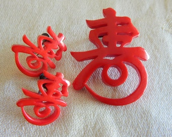 Vintage Plastic - Asian Red Letter Earring and Pin Set