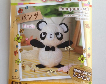 Doll Kit, craft kit, crafting kit, doll, yarn, DIY, panda, bear, doll, wool, animal, ball, toy, kid, craft, soft, cute, mascot, pom pom
