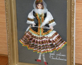 Greek Costumes Shadow Box Picture Lady