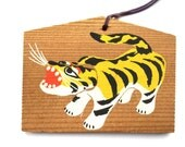 Japanese Wood Plaque - Ema - Tiger - Shrine - Iwazu Grand Shrine - Lucky Charm - E4-3