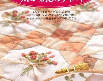 Out-of-print Master Youko Kikuchi Collection 02 - Floral Ribbon Embroidery and Patchwork - Japanese craft book