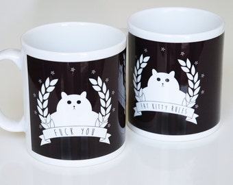Cat Mug, Funny Cat Mug, cat lover's gift, Cup with text, Cat Mug, Fat Cat Cup, Homeware Gift,