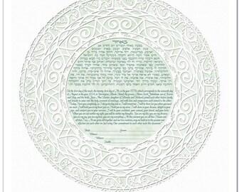 Ketubah: Thou Art Mine IV