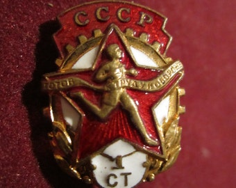 Vintage USSR / CCCP Soviet pin badge on the sport public instructor-GTO (1-st degree) 1960
