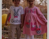 Sibling Easter Matching Bunny Set - Easter Set for Siblings - Easter Clothing for Girls and Boys - PRE-ORDER Shipping March 1st