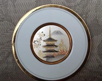 Vintage Art of Chokin Porcelain Plate, Pagoda
