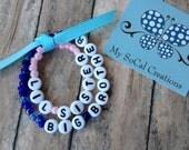 Big Brother-Lil Sister Bracelet Set-Gift Set-Keepsake-Beaded Stretch Bracelets
