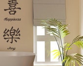 Kanji Decal-Love Happiness Joy-Feng Shui Vinyl Wall Art, Graphic Stickers, Good Luck and Prosperity