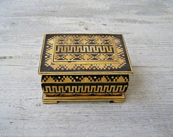 Geometric Wood stripes trinket box, Vintage Folk Art inlaid wooden stripes small Keepsake Jewelry Box, Mediterranean Pattern box Collectible