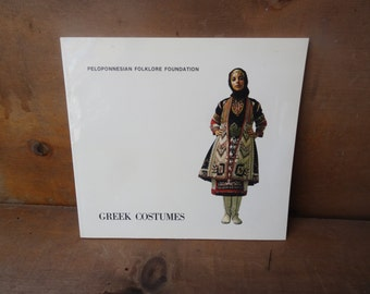 VIntage greek costume fashion book Greek Costumes Peloponnesian Folklore Foundation