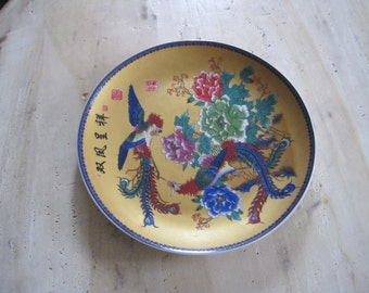 Gold Chinese bird plate stamped