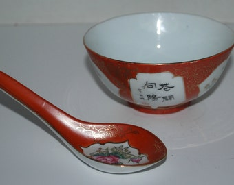 Chinese  soup bowl with spoon  red and gold china bowl and spoon
