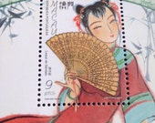 1997 Macau Postage Philatelic Mini Sheet// Art Supply ACEO// Scrapbooking// Asian Inspired ATC// Philately// Collectible : Girl with a Fan