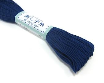 Blue Japanese Sashiko Cotton Thread - Royal Blue (#18) - Made in Japan