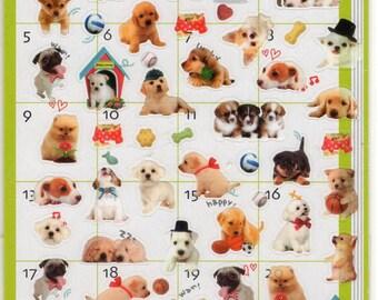 Japan Q-lia Kawaii DOGGY PUPPLY sticker  sheet/ schedule,diary