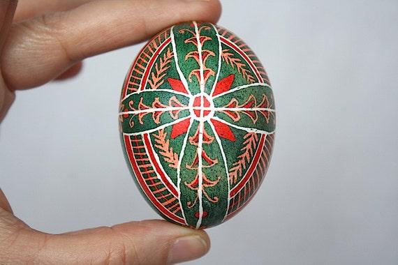 Vintage Pysanky Egg