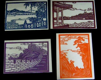 Set of four handmade Chinese papercuts from the 1970s (or earlier)