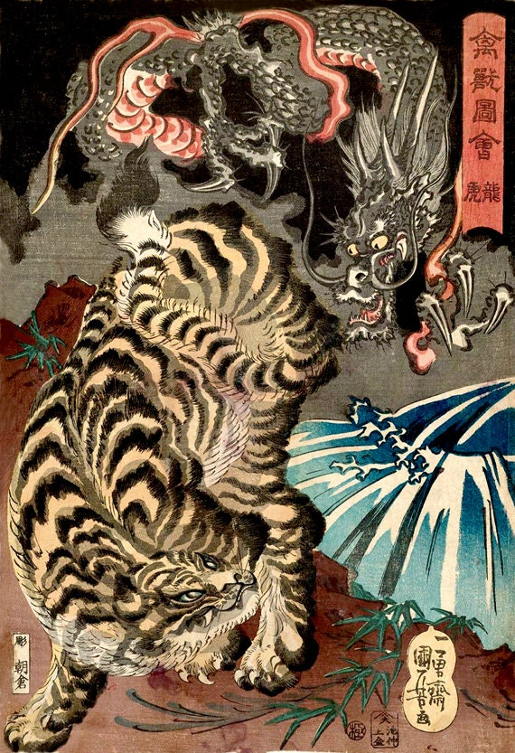 Japanese art prints posters Dragon and Tiger Utagawa