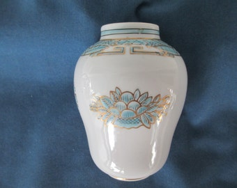 Vintage Asian Blue Design On White Gold Gilt Vase Ginger Jar Marked Mantel Home Decor  Urn Porcelain Jar Asian Oriental Art