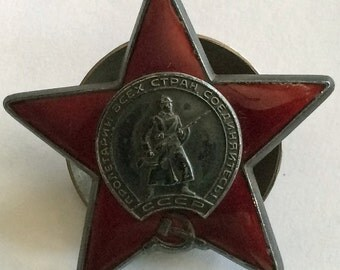 CCCP USSR WWII Soviet Order of the Red Star Serial Number 3413997