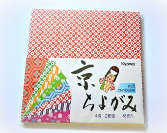 Set of 48 Sheets of Traditional Japanese Chiyogami Paper, Origami Paper, Japanese Washi Paper, Wrapping Paper - Made In Japan