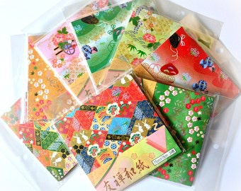 Set of 24 Sheets of Traditional Japanese Chiyogami Paper, Origami Paper, Japanese Washi Paper, Wrapping Paper - Made In Japan