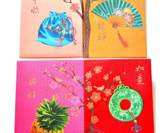 Set of 8 Variety Pack Oriental Money Envelope Ephemera. Auspicious Chinese Red Packets. Lucky Money Packets. Ang Pows. Hong Bao