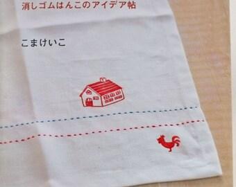 Japanese Craft Book 3