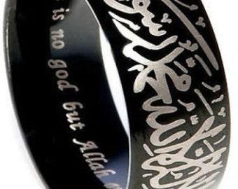 Tungsten Islamic Jewellery Ring with Shahada in Arabic & English (Sale)