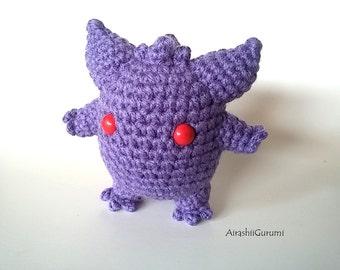 Chibi Gengar - Crochet Amigurumi Gengar Plush - ghost/poison pokemon