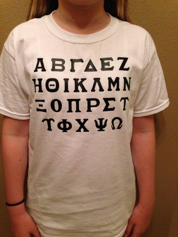 greek alphabet t shirt vinyl letters With vinyl letters for shirts