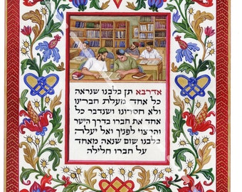 Judaica,Art,Adraba, On the contrary,high quality print