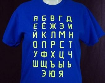 Russian Alphabet T-Shirt Neon Green On Blue Free Shipping