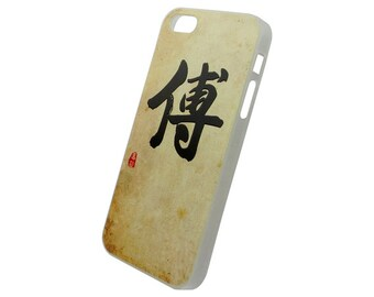 Chinese Calligraphy Surname Fu Foo Hard Case for iPhone SE 5s 5 4s 4