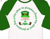 My first St. Patricks Day shirt circle personalized raglan Tshirt - perfect for 1st St. Patrick's Day festivities