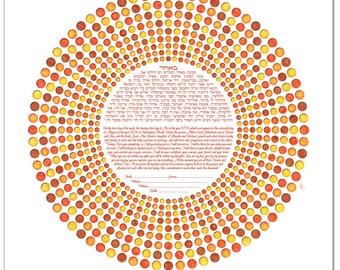 Ketubah: Spiraling Lights of Autumn