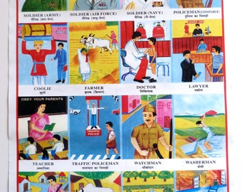 Vintage Retro Indian School Posters - OUR HELPERS - Old fashioned paper