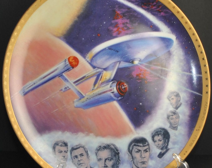 Vintage Star Trek USS Enterprise, The Commemorative Collectors Plate, 10 1/4 gold plated plate, 9427 Ernst -5 Year Mission - Limited Edition