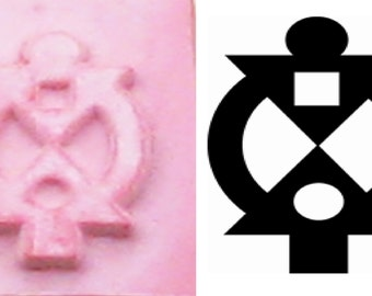 African Adinkra Stamp - Boa Me Na Me Mmoa Wpo - Cooperation and interdependence - African Adinkra Let Me Help You Symbol StampStamp Tool